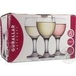 Набір келихів для білого вина Briliant Misket 165мл 6шт