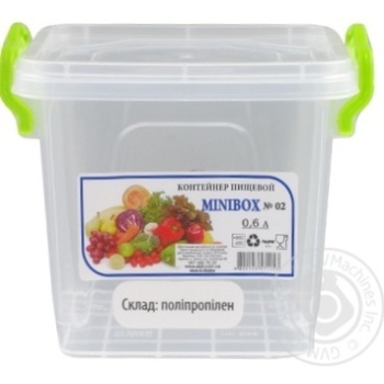 Контейнер пищевой Minibox №2 с крышкой 0,6л - купить, цены на Таврия В - фото 3