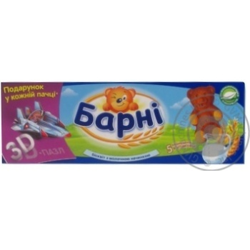 Barni Bear With Milk Cake Biscuit - buy, prices for Auchan - image 2