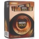 Кава Nescafe Barista style 25*2г