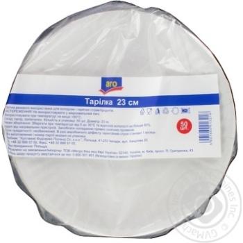 Посуд одноразовий Aro Тарілка паперова 23см 50шт