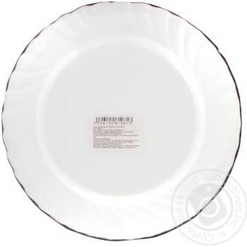 Luminarc Trianon stand plate 27cm - buy, prices for Metro - photo 2