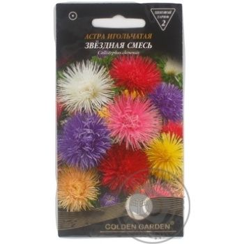 Насіння Квіти Айстра голчата Зіркова суміш Golden Garden 0,3г