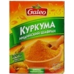 Spices turmeric Galeo white white ground 20g