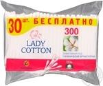 Палички ватні в поліетиленовому пакеті Lady Cotton 300шт