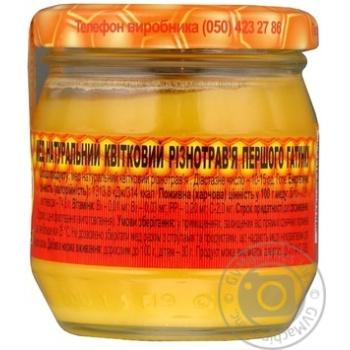 Мед різнотрав'я Від Миколи Івановича 250г - купити, ціни на Восторг - фото 2
