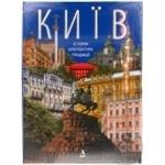 Книга Киев История Архитектура Традиции
