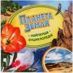 Книга Планета Земля Найперша енциклопедія Перо