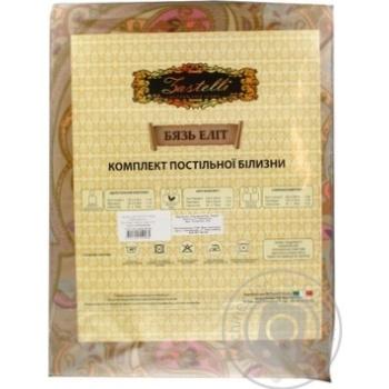 Комплект постільної білизни Zastelli бязь 200*220/220*240см - купить, цены на Novus - фото 2