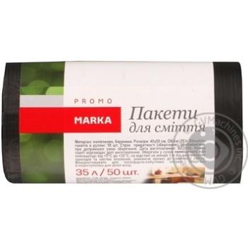 Пакети для сміття Marka Promo 35л 50шт - купить, цены на Novus - фото 2
