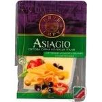 Klub Sury Asiagio Sliced Cheese