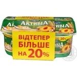 Bifidoyogurt Activia peach chilled 3% 560g
