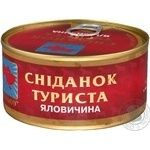 Meat Tourist's breakfast beef canned stewed meat 325g can