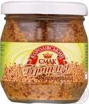 Гірчиця Французська Королівський смак твист 180г