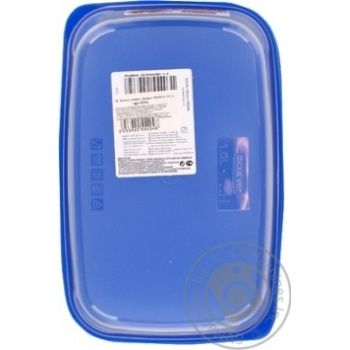 Curver  Fresh&Go Freezer container - buy, prices for Novus - image 5