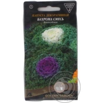 Насіння Квіти Капуста декороративна Бахрома суміш Golden Garden 0,3г