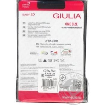 Носки Giulia Easy 20 Nero 2 пары - купить, цены на Novus - фото 2