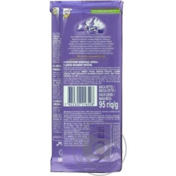 Шоколад Milka молочный с целым лесным орехом 90г - купить, цены на Ашан - фото 2