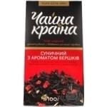 Чорний чай Чайна Країна Суничний з ароматом вершків ароматизований з додаванням рослинної сировини 100г Україна