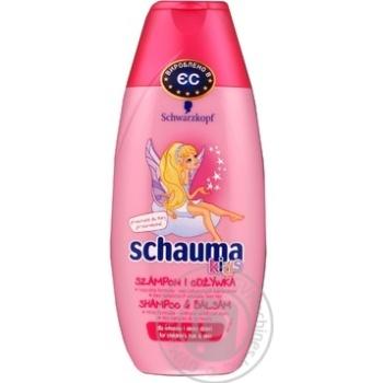 Шампунь и бальзам Schwarzkopf Schauma Kids для волос и кожи детей 250мл