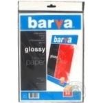 Barva Photo Paper glossy 200g / m2 A4 20 sheets