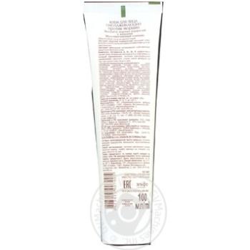 Zelenaya Apteka To Deep Wrinkles For Face Cream - buy, prices for Novus - image 2