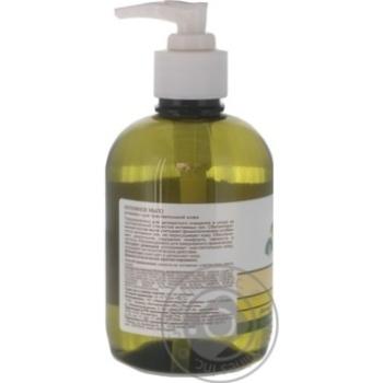 Feminine wash Zelenaya apteka Camomile 370ml Ukraine - buy, prices for Novus - image 2