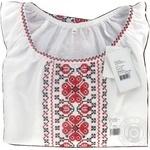 Блуза Вышиванка для женщин