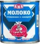 Молоко сгущенное Заречье с сахаром 2% 370г