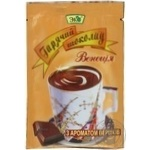 Eco Hot Chocolate Cream