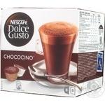 Какао напиток Нескафе Дольче Густо Чокочино в капсулах смесь какао порошка с сахаром 8х16г сухая молочная смесь с сахаром 8х17.8г 8 порций Испания