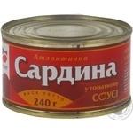 Fish sardines Aquamyr in tomato sauce 240g
