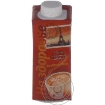 Напиток На здоровье Капучино молочный кофейный ультрапастеризованный тетрапакет 2% 200г Украина