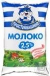 Молоко Простоквашино пастеризованное 2.5% 905г