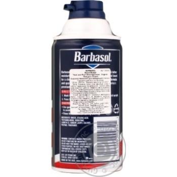 Foam Barbasol for shaving 283g - buy, prices for Novus - image 2