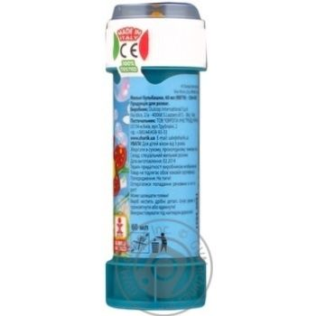 Toy Veselaja zateja for children 60ml - buy, prices for MegaMarket - image 2