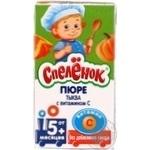 Пюре Спелёнок Тыква без сахара с витамином С для детей с 5 месяцев тетрапакет 125мл Россия