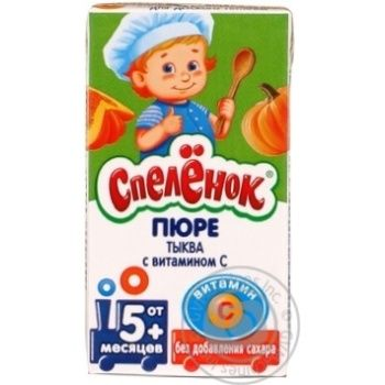 Puree Spelenok Pumpkin without sugar with vitamin C for 5+ month old babies tetra pak 125ml Russia