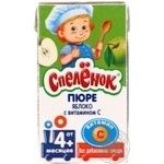 Puree Spelenok Apple without sugar with vitamin C for 4+ month old babies tetra pak 125ml Russia