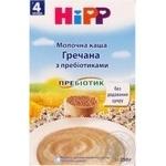 Каша молочна Hipp гречана з пребіотиками 250г