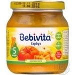 Пюре овочеве Бебівіта Гарбуз без солі для дітей з 5 місяців 100г