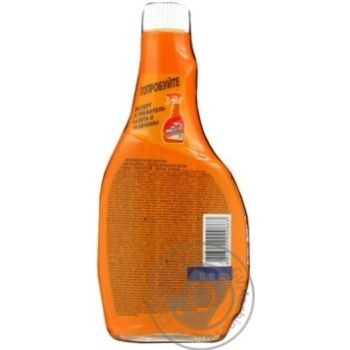 Mr. Muscle Means Expert Citrus energy for the kitchen of a reserve 450 ml - buy, prices for Furshet - image 3