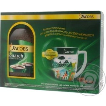 Coffee Jacobs instant 190g