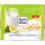 Шоколад белый Ritter Sport с йогуртово-лимонной начинкой 100г