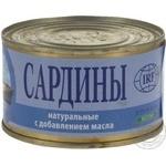 Сардины ИРФ натуральные с добавлением масла 230г - купить, цены на Novus - фото 4
