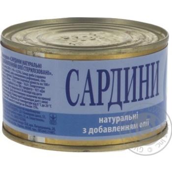 Сардины ИРФ натуральные с добавлением масла 230г - купить, цены на Novus - фото 5