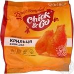 Крильця в спеціях в полімерному пакеті в газі Chick&Go 320г