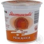 Ряжанка Яготинська З печі 4% 300г пластиковий стакан Україна