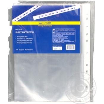 Файл Buromax для документов А4 40 мкм 20шт - купить, цены на Novus - фото 1