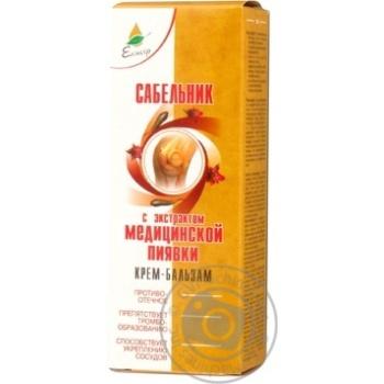 Cream-balm Eliksir with an extract of the medicinal leech 75ml
